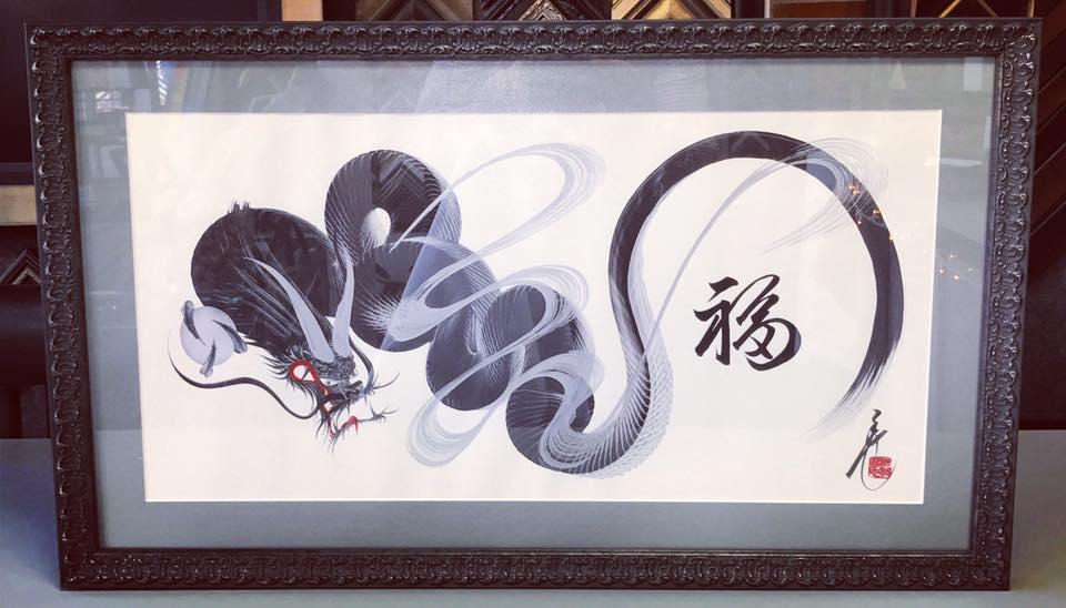Custom Framed Painting Denver